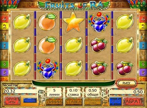 Символы игрового автомата Fruits of Ra