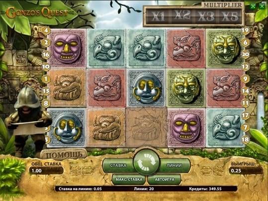 Символы автомата Gonzo's Quest