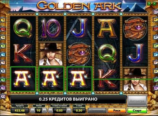 Выигрышная комбинация в игровом автомате Golden Ark Deluxe