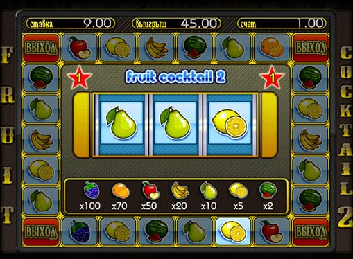 Бонус игра на аппарате Fruit Cocktail 2