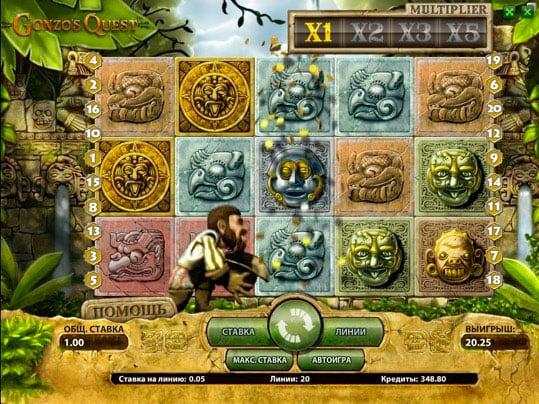 Выигрышная комбинация в Gonzo's Quest